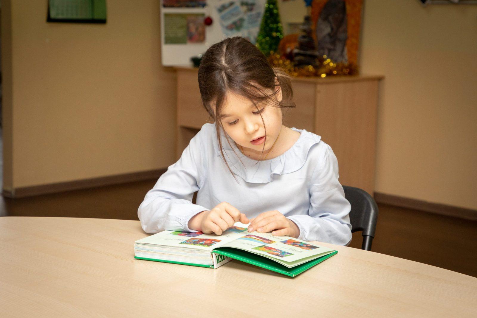 Рекомендации психолога по развитию мотивации будущего первоклассника к обучению в школе.