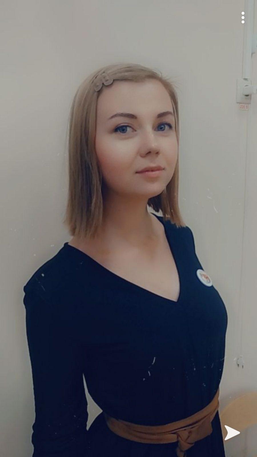 Маслова Александра Алексеевна
