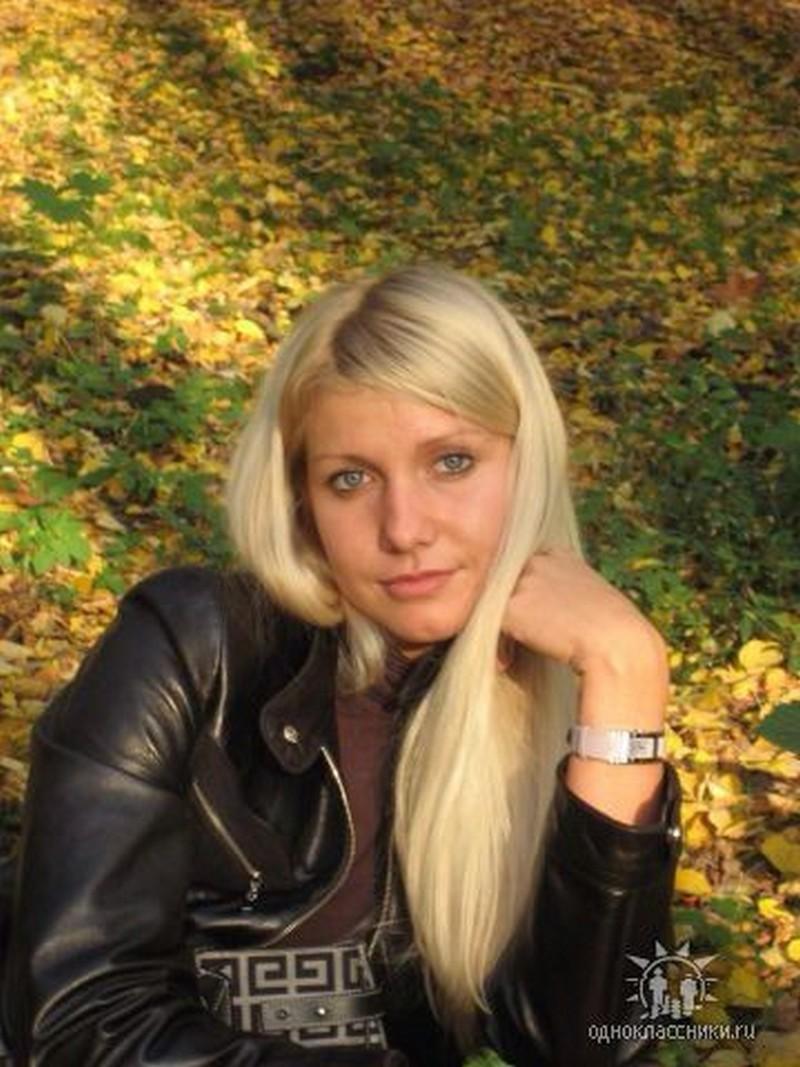 Раташнюк Татьяна Олеговна