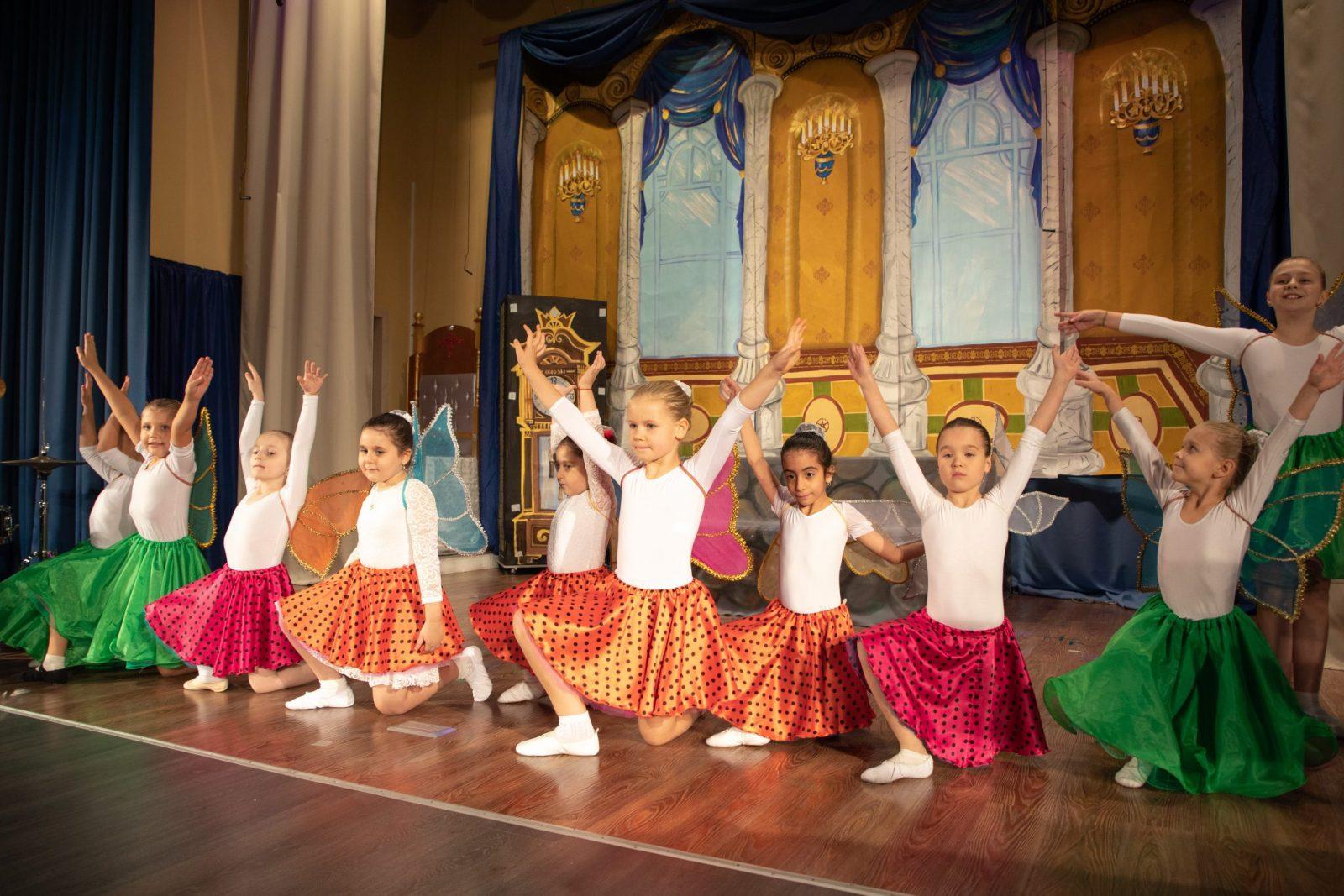 Балет для детей «Звездочки»