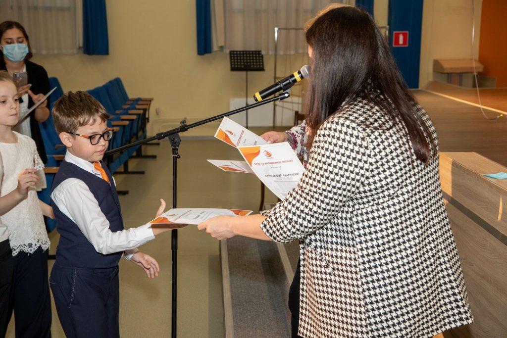 """Награждение учеников школы """"Лидеры"""" по итогам 2020-2021 учебного года"""
