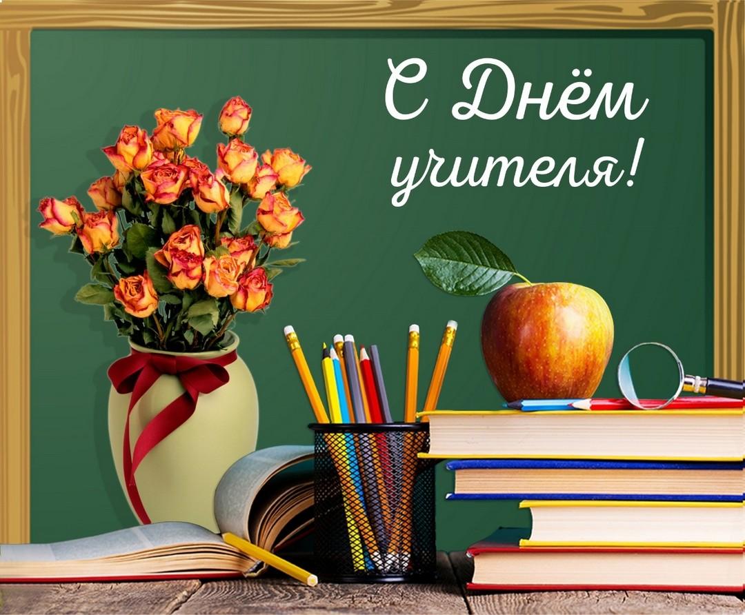 """День учителя в школе """"Лидеры"""""""